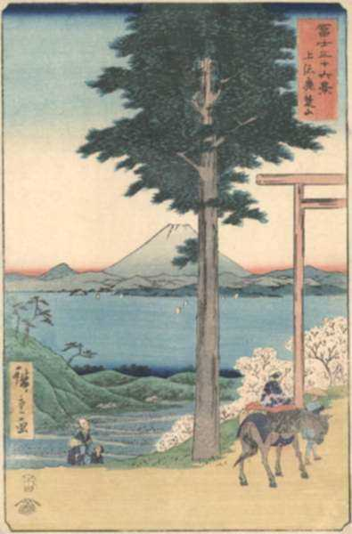 Print by Ando Hiroshige: Mt. Rokusu in Kazusa Province, represented by Childs Gallery