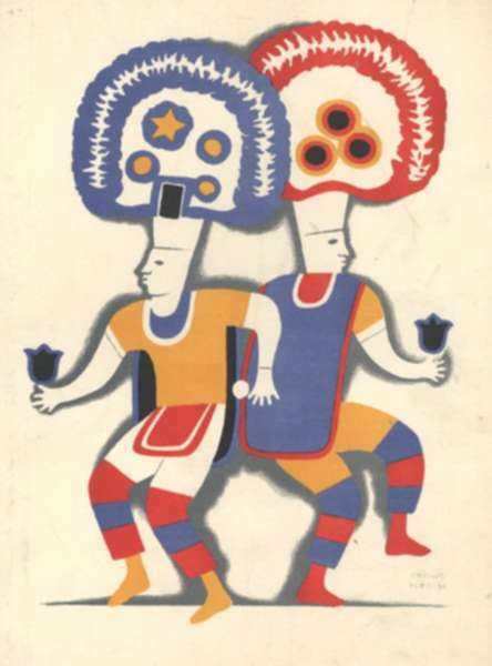 Print by Carlos Mérida: Festival Dances of Mexico: Dance of the Feather, represented by Childs Gallery