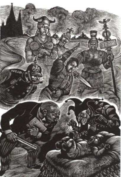 Print by Fritz Eichenberg: Autobiography (Viva Colonia), represented by Childs Gallery