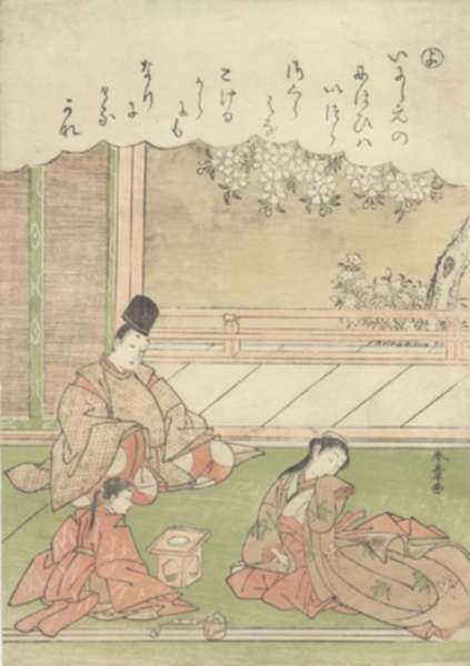 Print by Katsukawa Shunsho: A Man Meets a Former Sweetheart, Now Serving in a Provincial, represented by Childs Gallery