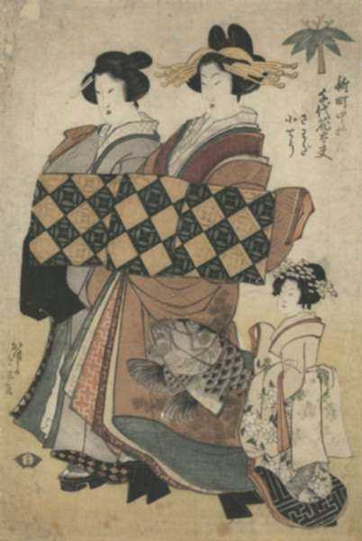 Print by Katsushika Hokuyo: [One Thousand Years of the History of Flowers], represented by Childs Gallery