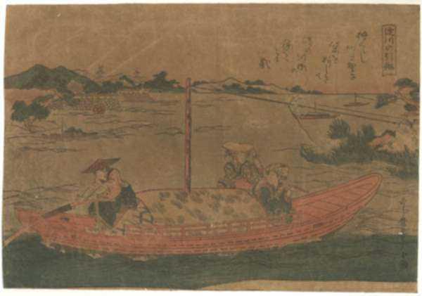 Kitagawa Utamaro II