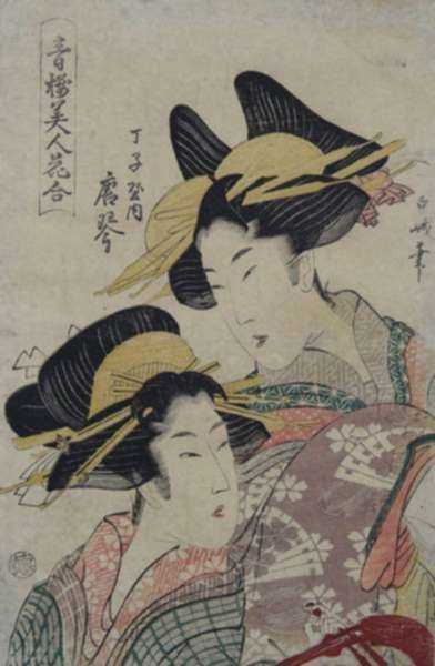 Print by Koikawa Hakuga: Karakoto of Choji House with an Attendant, represented by Childs Gallery