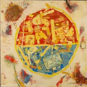 Painting by Robert S. Neuman: Mundo Espanol, represented by Childs Gallery