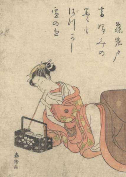 Print by Suzuki Harunobu: [Courtesan Emptying a Pipe], represented by Childs Gallery