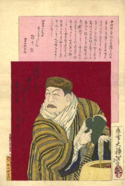 Print by Taiso Yoshitoshi: [Nakamura Kakazo Reading], represented by Childs Gallery
