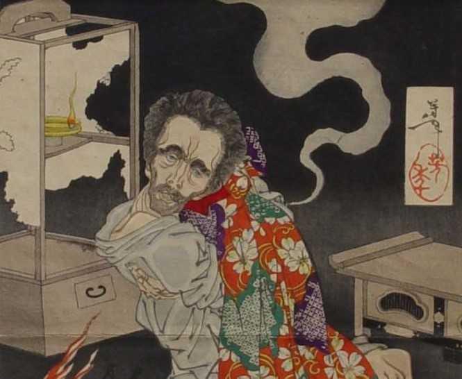 Taiso Yoshitoshi