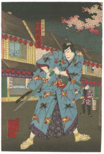 Print by Toyohara Chikanobu: Kataoka Gado III as Nagoya Sanza, represented by Childs Gallery