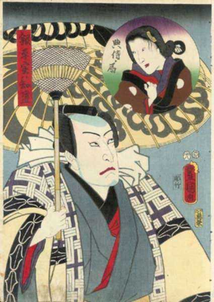 Print by Utagawa (Toyokuni III) Kunisada: Genpei no Tomomori, represented by Childs Gallery