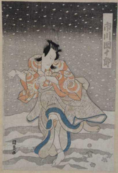 Print by Utagawa (Toyokuni III) Kunisada: Ichikawa Danjuro VII, represented by Childs Gallery
