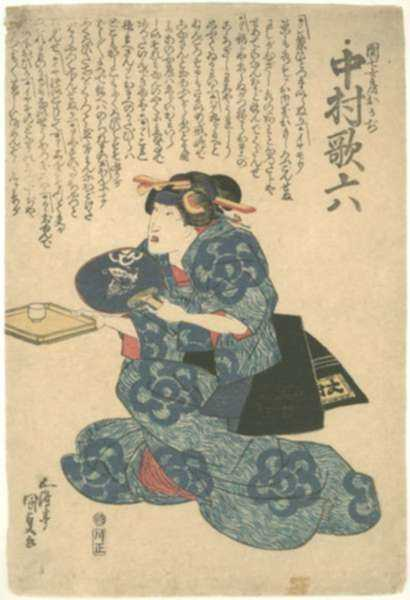 Print by Utagawa (Toyokuni III) Kunisada: Nakamura Utaemon IV as Okaji, represented by Childs Gallery