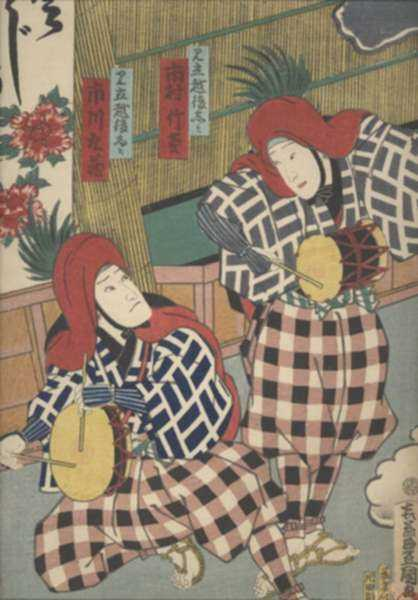 Print by Utagawa (Toyokuni III) Kunisada: Two Echigojishi Dancers, represented by Childs Gallery