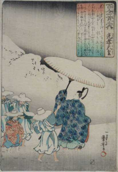 Print by Utagawa Kuniyoshi: Emperor Koko, represented by Childs Gallery