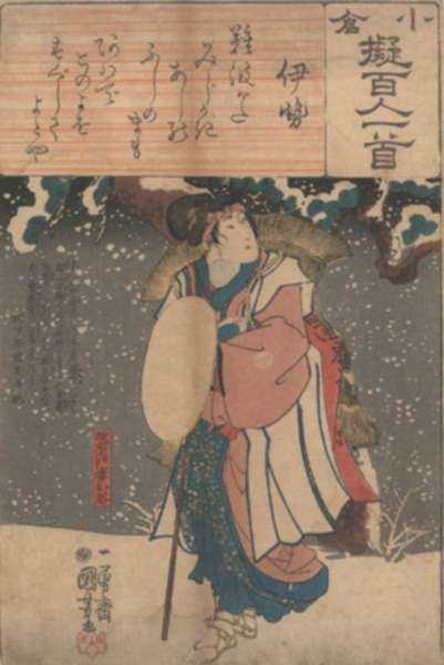 Print by Utagawa Kuniyoshi: Ise, represented by Childs Gallery