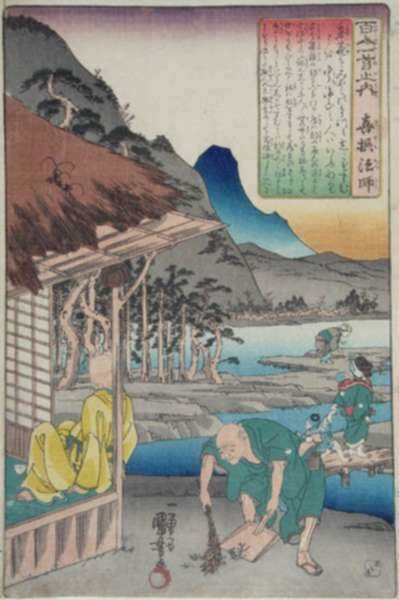 Print by Utagawa Kuniyoshi: The Monk Kisen, represented by Childs Gallery