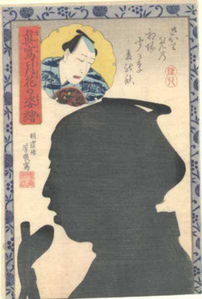 Print by Utagawa Yoshiiku: Moon Silhouette of Kabuki Actor Ganhachi, represented by Childs Gallery