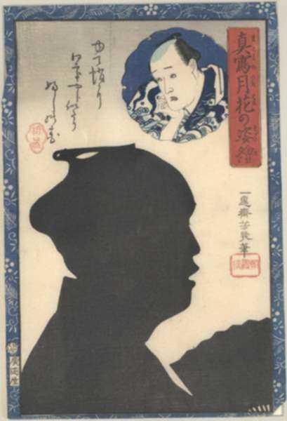 Print by Utagawa Yoshiiku: Moon Silhouette of Kabuki Actor Aizou, represented by Childs Gallery